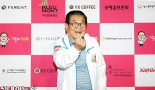 """[동영상]송해가요제 기자회견,송해""""가요발전에 보탬이 되고자"""""""