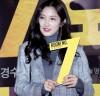 "[SNS포토뉴스] 영화 ""7호실"" VIP시사회, 가수 남지현"