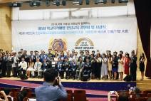 [시상식] 제 5회 '2018 인성교육대상·교육공헌대상·교육브랜드 대상' 성료