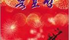 [청로 이용웅 칼럼] 남한에 소개된 동시(童詩)를 통해 본 북한 아동문학