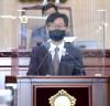 고양시의회 김수환 의원,