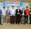 독서문화 향상 위해  ㈜다산북스와 전북 진안군청  도서지원 업무 협약 체결
