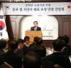 """문희상 국회의장, """"문 대통령-아베 '대화 해결' 공감, 작은 시작이라 생각"""""""