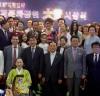 시사연합신문 창간 10주년 기념 '2018 대한민국 경제문화공헌대상' 성료