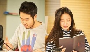 """공효진-김성오 출연 """"도어락"""", 7일 촬영 시작"""