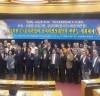 (사) 한반도 평화통일 협회, 남북한의 UN 동시 가입과 남북미 정상 회담의 한반도 평화체제 포럼 - 국회의원 회관에서 열어