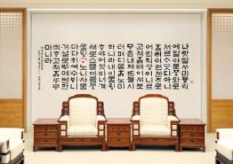 역사적인 남북정상회담이 하루 앞으로...최종 리허설