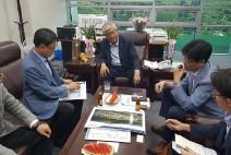 이상헌 국회의원, 한국철도시설공단 면담