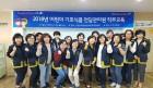 '어린이 기호식품 전담관리원' 직무교육 실시...월 1회 이상 점검
