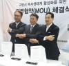 고양시, 인쇄·출판산업 간 업무협약 체결… 활성화 '힘'
