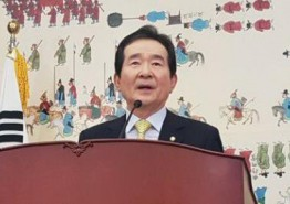 [전문]정세균 국회의장