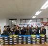국립횡성숲체원, 지역과 함께하는 따뜻한 겨울 김장 나눔 실천 ··· 인근 지역 독거노인을 위한 마을복지증진 프로젝트