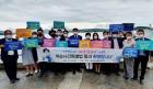 서영교 행안위원장, 화해와 상련의 마음으로 평화의 바람을 일으켜 세계로 도약하는 대한민국을 만들자