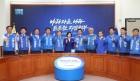 더불어민주당, 국회의원 재보궐선거 후보자 공천장 수여식
