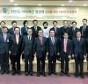 「한반도 지식재산 경쟁력 강화 미래전략 토론회」개최