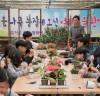[2019고양국제꽃박람회] 원당화훼단지 농장 체험