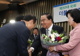 6선 문희상, 20대 후반기 국회의장 후보 선출