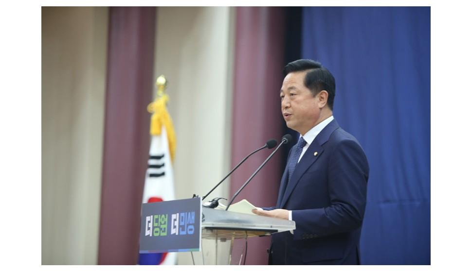 """김두관, """"문재인 정부 성공과 끝없는 민주당 혁신을 만들겠다"""""""