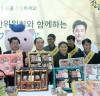 황주홍 위원장, 2019 설 명절맞이 한돈 소비촉진 캠페인 개최...한돈 농가 살리기 적극적으로 나서