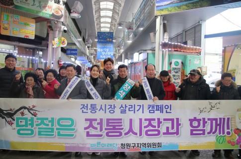김수민 의원, \