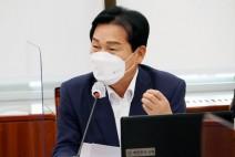 주철현 국회의원