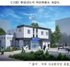 """홍철호 """"한강신도시 마산파출소 27억 투입 14일 준공"""""""
