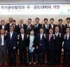 서영교 의원, '국가균형발전과 국‧공립대학의 역할' 토론회 개최...28개 국‧공립대학 총장 참석