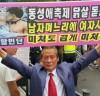 [포토]대구퀴어축제 반대.7월14일 서울퀴어축제 중단,취소하라!