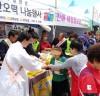 여성농업인강릉시연합회, 단오맞이 강릉쌀 떡 나눔 행사