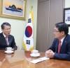 백승주 의원, 한국수출입은행 '구미출장소' 존속 결정 환영!