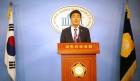 대한애국당 제85차 태극기집회 개최 현안 관련 브리핑