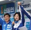 추미애 대표, 경기 광주 지원유세