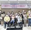 제41회 장애인의 날' 시흥시, 장애인복지 유공자 표창 수여식 개최
