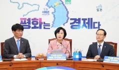 """추미애 대표, '북한 남북 고위급회담 연기'...""""오해와 억측 자제해달라"""""""