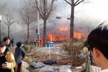 은평구 불광동 모델하우스서 `불`…