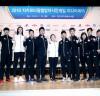 제18회 자카르타-팔렘방하계아시아경기대회 대한민국 선수단 결단식 개최
