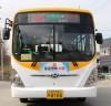 파주시 더 똑똑해진 마을버스, LED 도착정보시스템 완비