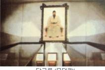 [청로 이용웅 칼럼]평양의 단군릉(陵)은 력사적 국보인가. 檀君의 虛와 實
