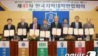 [靑魯 李龍雄 칼럼] 한국지역대학연합(RUCK)과 온라인 강의에 대한 斷想