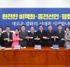 [SNS포토]우원식 원내대표,'임기 마지막 정책조정회의'