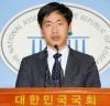 """바른미래당 대변인 이종철 """"국회 파행, 국정 발목의 당사자는 철저히 여당 자신이다"""""""