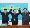 [SNS포토]바른미래당 수도권 광역단체장후보 공통협력공약발표 '승리다짐'