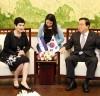 문희상 국회의장, 마리아 안또니아 리베라 로살레스 온두라스 부통령 예방 받아