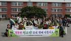 강릉경찰서, 강릉초등학교에서 학교폭력예방 캠페인 실시