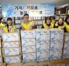 신천지 자원봉사단 서울동부지부, 운룡도서관에 2300권 기증