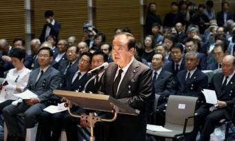 문희상 국회의장, 백범 김구 서거 70주기 추모식 참석