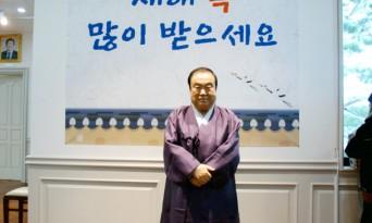 """문희상 국회의장 """"신년 대언론 국회출입기자단 신년하례회"""""""