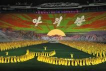 [청로 이용웅 칼럼]백두산에 울려퍼진 <진도아리랑>과 북한의 아리랑 전설