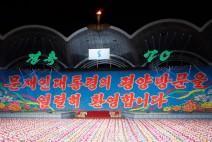 [청로 이용웅 칼럼]북한 문학예술 ①용어풀이로 살펴본 북한의 문학예술