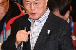 문재인 대통령, 남북 정상회담...